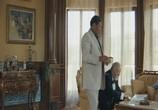 Сцена из фильма Волчий след (Кто вы, господин Ка?)  (2010) Волчий след сцена 11