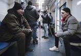 Фильм BEEF: Русский хип-хоп (2019) - cцена 1