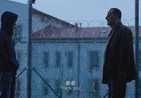 Фильм Авантюристы / The Adventurers (2017) - cцена 3