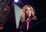 Сцена из фильма Amanda Lear - The Video Hits Collection (2016) Amanda Lear - The Video Hits Collection сцена 10