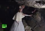 Сцена из фильма Подземное царство Кунгура (2012) Подземное царство Кунгура сцена 6