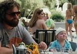 Сцена из фильма Мальчишник: Трилогия / The Hangover: Trilogy (2009) Мальчишник: Трилогия сцена 6