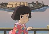 Мультфильм Ветер крепчает / Kaze tachinu (2014) - cцена 2