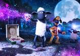 Мультфильм Барашек Шон: Фермагеддон / Shaun the Sheep Movie: Farmageddon (2020) - cцена 3