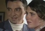 Сцена из фильма Серафима прекрасная (2010)