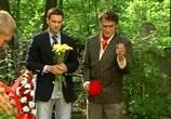 Сцена из фильма Кровавая Мэри (2007)