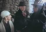 Сцена из фильма Нейлоновая елка (1986) Нейлоновая елка сцена 5