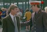 Сцена из фильма Сержант милиции (1974) Сержант милиции сцена 2