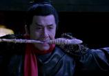 Фильм Рыцарь теней: Между инь и ян / Shen tan pu song ling zhi lan re xian zong (2019) - cцена 2