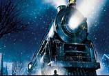Мультфильм Полярный экспресс / The Polar Express (2004) - cцена 2