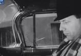 Сцена из фильма Господин Никто / Gospodin Nikoy (1969) Господин Никто сцена 1