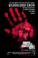 Дом ночных призраков / House On Haunted Hill (2001)