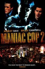 Маньяк полицейский 2 / Maniac cop 2 (1990)