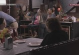 Фильм Случайный контакт / Accidental Engagement (2016) - cцена 3
