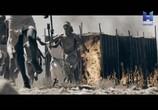 Сцена из фильма Первые цивилизации / First Civilizations (2018) Первые цивилизации сцена 2