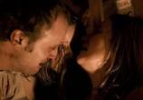 Фильм Захват / Secuestrados (2011) - cцена 3