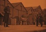 Сцена из фильма По наклонной плоскости / Downhill (1927) По наклонной плоскости сцена 6