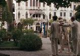 Фильм Возвращение в Брайдсхед / Brideshead Revisited (2008) - cцена 2