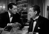 Сцена из фильма Подозрение / Suspicion (1941) Подозрение сцена 2