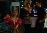Сцена из фильма Я не целуюсь / J'embrasse pas (1991)