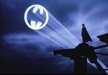 Сцена из фильма Бэтмен / Batman (1989) Бэтмен