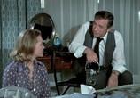 Сцена из фильма Сезар и Розали / César et Rosalie (1972) Сезар и Розали сцена 4