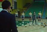 Сцена из фильма Слепой детектив / Man Tam (2013) Слепой детектив сцена 4
