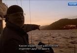 Сцена из фильма В вечном поиске Атлантиды / Atlantis Rising (2017) В вечном поиске Атлантиды сцена 3
