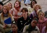 Сцена из фильма Попасть в десятку / Starter for 10 (2006) Попасть в десятку