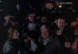 Сцена из фильма Загон (1988) Загон сцена 17