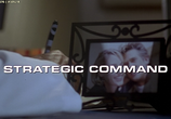 Сцена из фильма Приказано уничтожить / Strategic Command (1997)