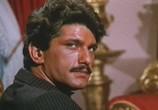 Сцена из фильма Королёк - птичка певчая / Calikusu (1986) Королёк - птичка певчая сцена 4