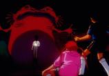 Мультфильм Адский учитель Нубэ / Jigoku Sensei Nube (1996) - cцена 1