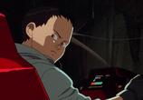 Мультфильм Акира / Akira (1988) - cцена 9