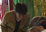 Сцена из фильма Сегодня в романтическом кинотеатре / Konya romance gekijo de (2018) Сегодня в романтическом кинотеатре сцена 6