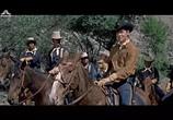 Сцена из фильма Джеронимо / Geronimo (1962) Джеронимо сцена 1