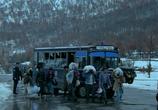 Сцена из фильма Взгляд Одиссея / To vlemma tou Odyssea (1995)