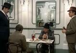 Сцена из фильма Эмигрант / L'emigrante (1973) Эмигрант сцена 3