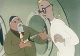 Мультфильм Тайны далеких островов. Сборник мультфильмов (1958-1973) (1958) - cцена 8