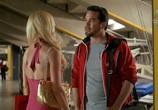Сцена из фильма Зажигай! / Hit the Floor (2013) Зажигай! сцена 5