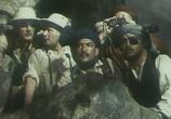 Фильм Застава в горах (1953) - cцена 5