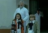 Фильм Маленькая страна / Paisito (2008) - cцена 7