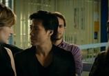 Сцена из фильма Не худо бы похудеть / Mince alors! (2012) Черт возьми! сцена 1