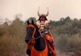 Сцена из фильма Сёгун / Shogun (1980) Сёгун сцена 15