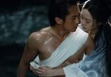 Сцена из фильма Тень / Ying (2018)