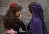 Сцена из фильма Третий принц / The Third Prince (1983) Третий принц сцена 5