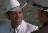 Сцена из фильма Все меры предосторожности / Extreme Prejudice (1987) Все меры предосторожности сцена 3