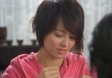 Сцена из фильма Подари мне любовь / Give Love (2009) Подари мне любовь сцена 3