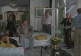 Фильм Римини, Римини / Rimini Rimini (1987) - cцена 1