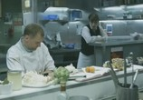 Сцена из фильма Кухня / Whites (2010)